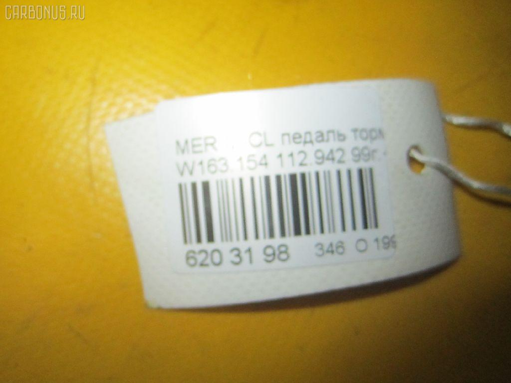 Рычаг стояночного тормоза MERCEDES-BENZ M-CLASS W163.154 Фото 4