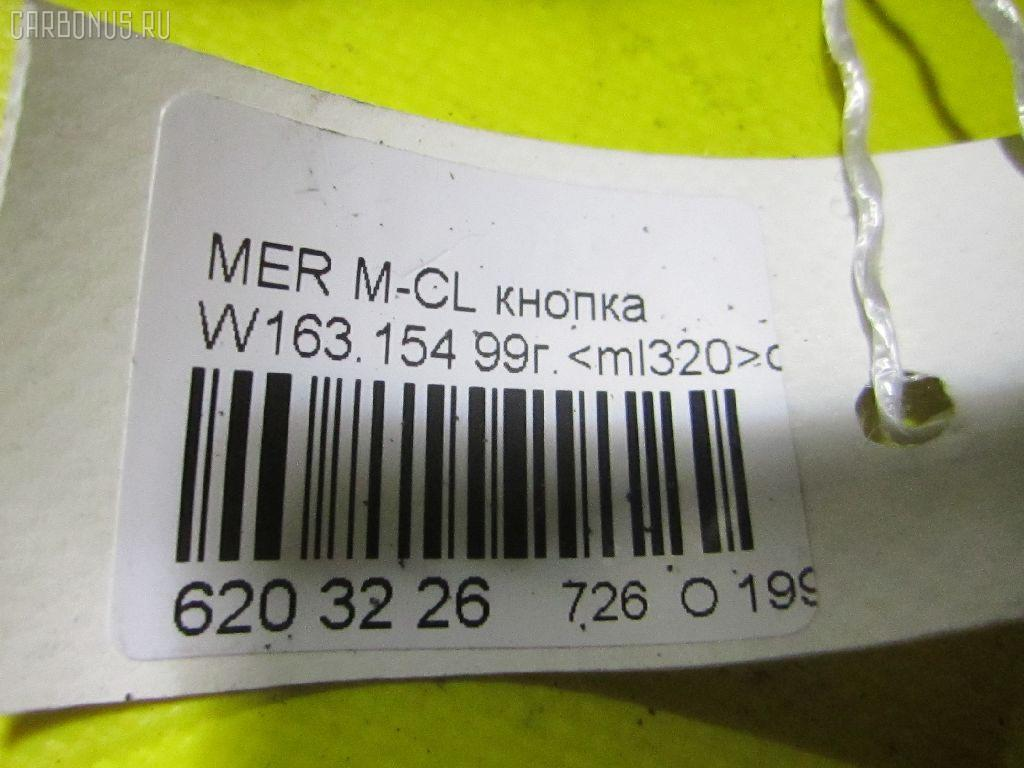 Кнопка MERCEDES-BENZ M-CLASS W163.154 Фото 4
