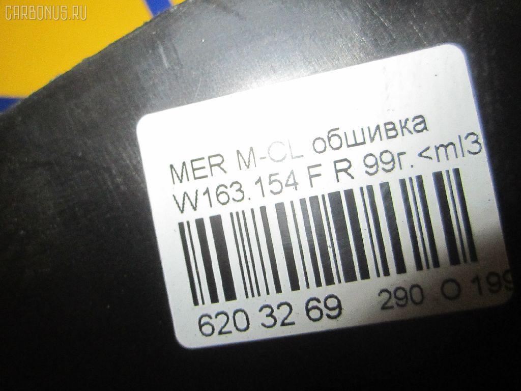 Обшивка салона MERCEDES-BENZ M-CLASS W163.154 Фото 4