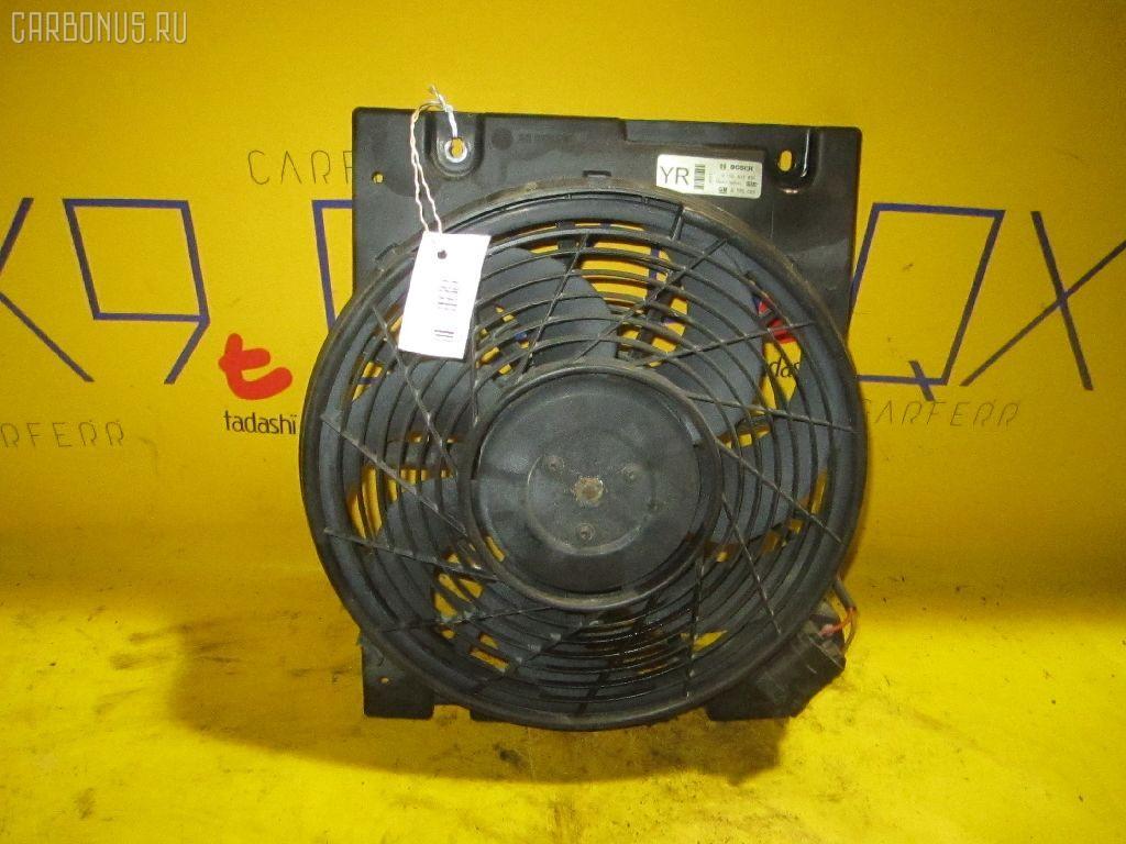 Вентилятор радиатора кондиционера OPEL ASTRA G XK181 Z18XE Фото 1.
