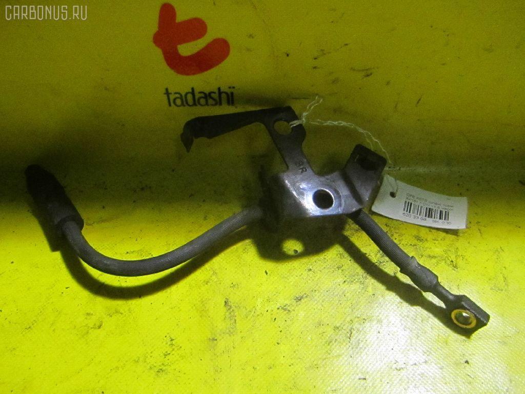 Шланг тормозной OPEL ASTRA G W0L0TGF35 Z18XE Фото 1