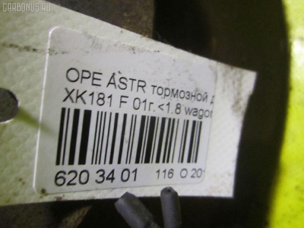 Тормозной диск OPEL ASTRA G W0L0TGF35 Z18XE Фото 4
