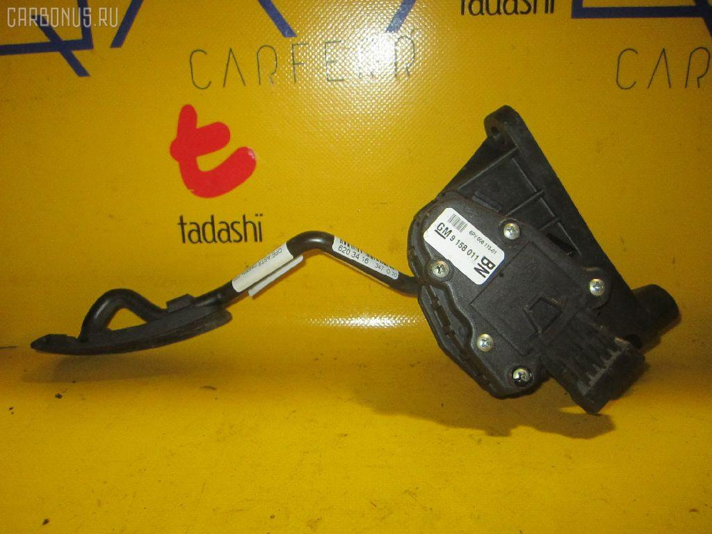 Педаль подачи топлива OPEL ASTRA G W0L0TGF35 Z18XE Фото 1