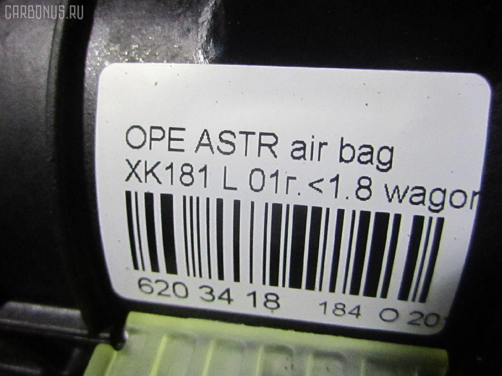 Air bag OPEL ASTRA G XK181 Фото 3
