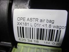 Air bag OPEL ASTRA G W0L0TGF35 Фото 3