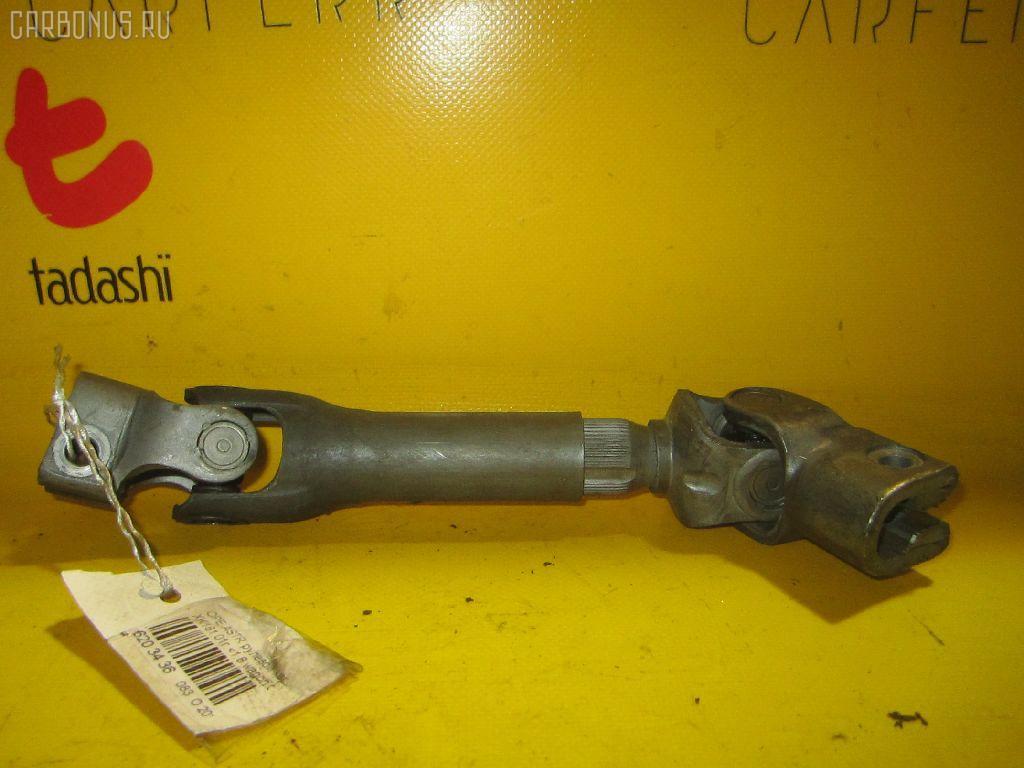 Рулевой карданчик OPEL ASTRA G W0L0TGF35 Фото 1