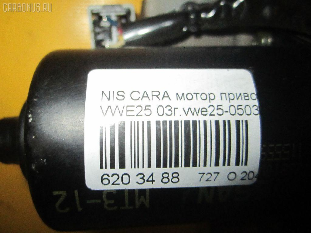 Мотор привода дворников NISSAN CARAVAN VWE25 Фото 3