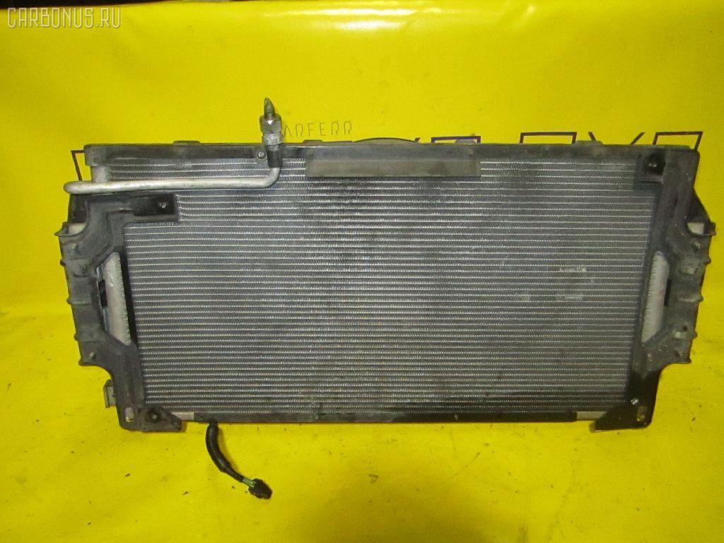 Радиатор кондиционера NISSAN CARAVAN VWE25 ZD30DDTI Фото 1