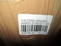 Патрубок интеркуллера Nissan Caravan VWE25 ZD30DDTI Фото 3