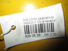 Дефлектор NISSAN CARAVAN VWE25 Фото 3