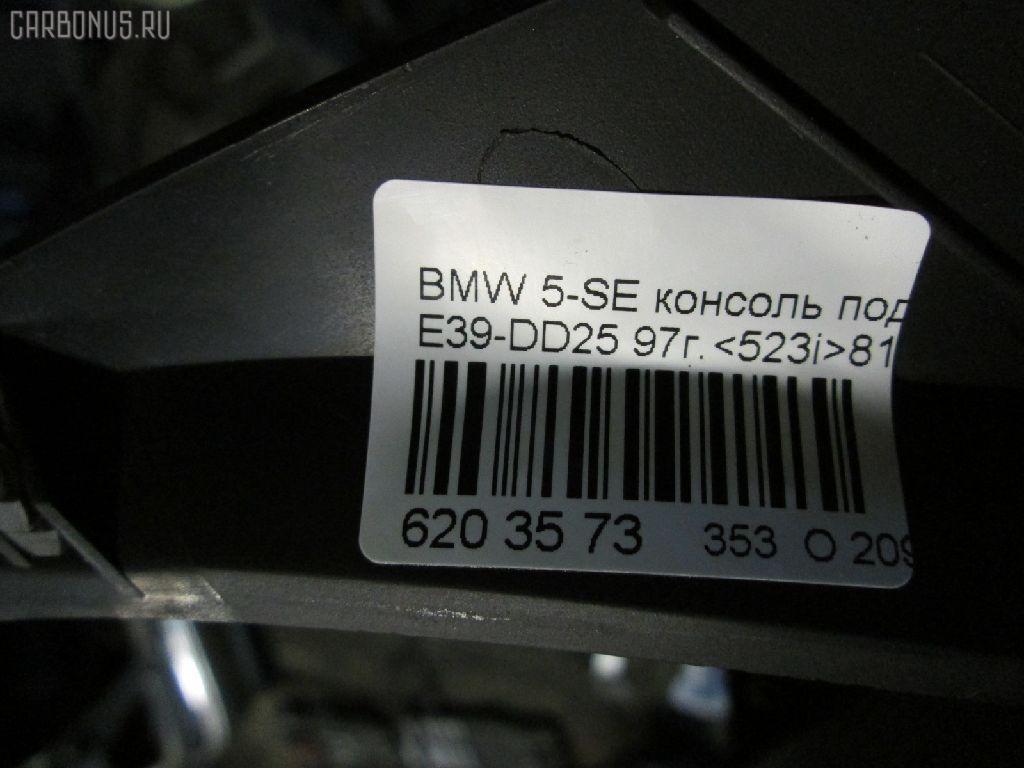 Переключатель света фар BMW 5-SERIES E39-DD42 Фото 4