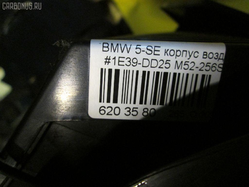 Корпус салонного фильтра BMW 5-SERIES E39-DD42 M52-256S3 Фото 6