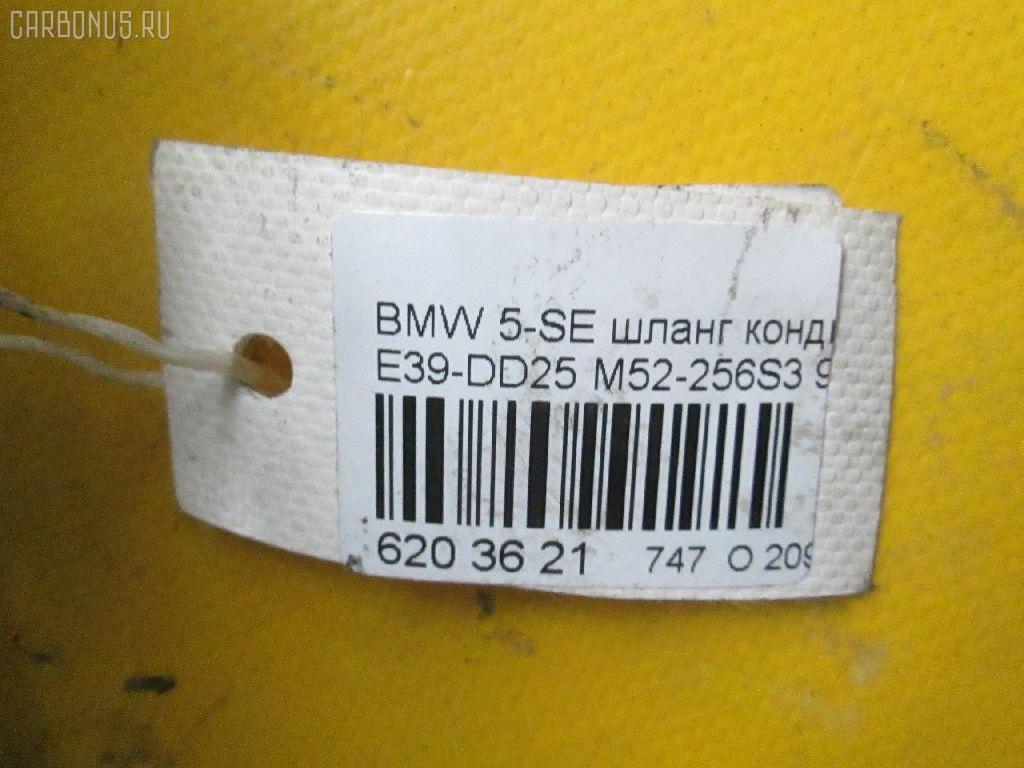 Осушитель системы кондиционирования BMW 5-SERIES E39-DD42 M52-256S3 Фото 5