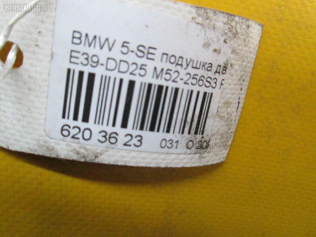 Крепление подушки КПП BMW 5-SERIES E39-DD42 M52-256S3 Фото 4