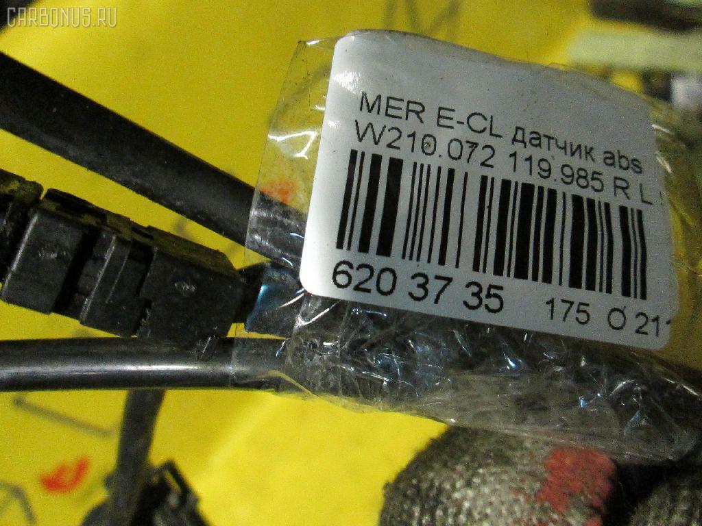 Датчик ABS MERCEDES-BENZ E-CLASS W210.072 119.985 Фото 3