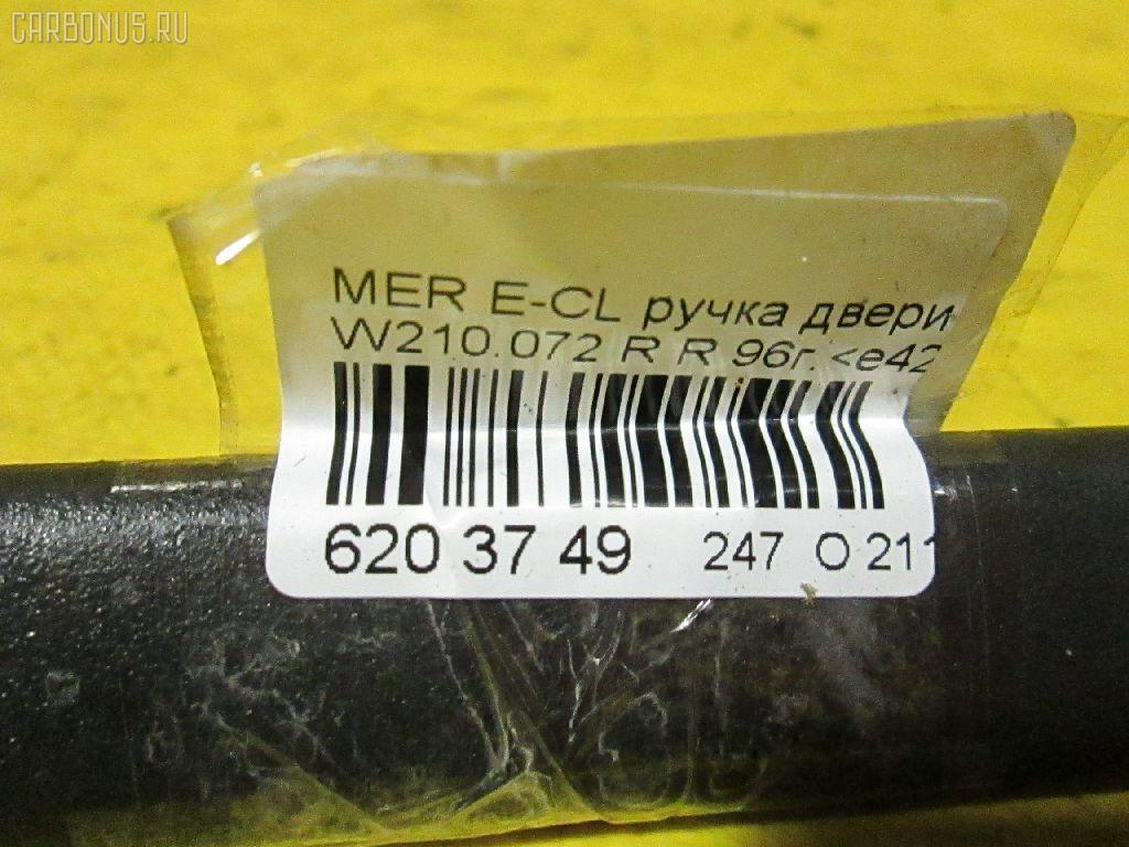 Обшивка салона MERCEDES-BENZ E-CLASS W210.072 Фото 4