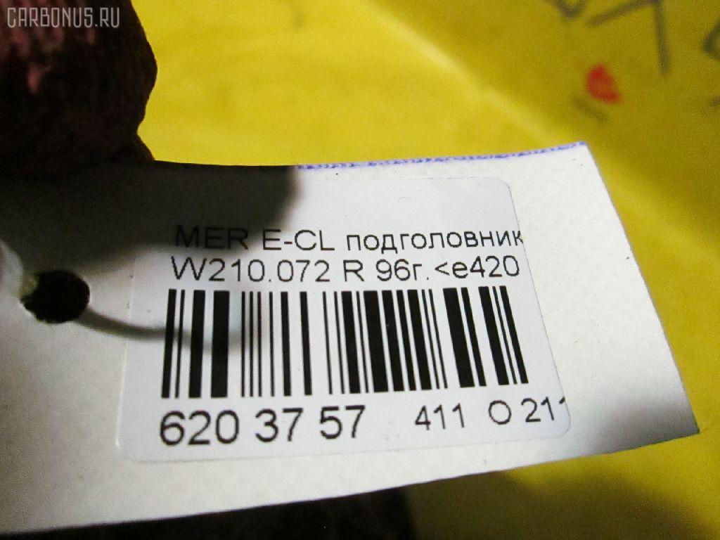 Подголовник MERCEDES-BENZ E-CLASS W210.072 Фото 4