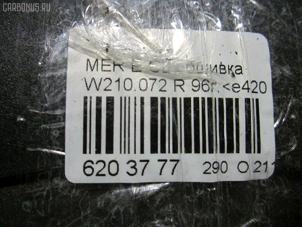 Обшивка багажника MERCEDES-BENZ E-CLASS W210.072 Фото 4