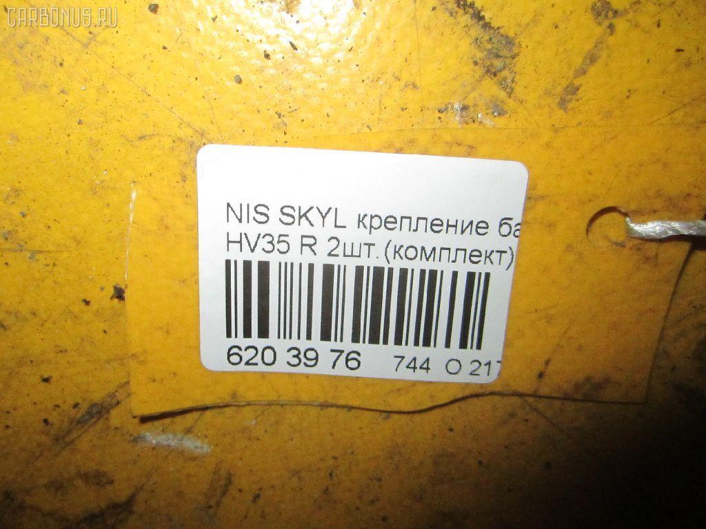 Крепление багажника NISSAN SKYLINE HV35 Фото 2