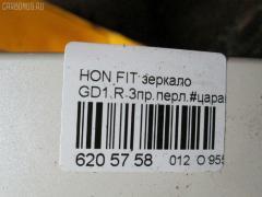 Зеркало двери боковой Honda Fit GD1 Фото 4