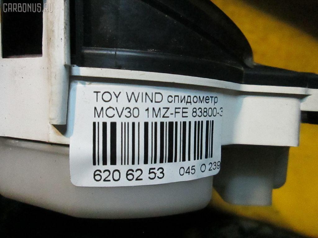 Спидометр TOYOTA WINDOM MCV30 1MZ-FE Фото 3
