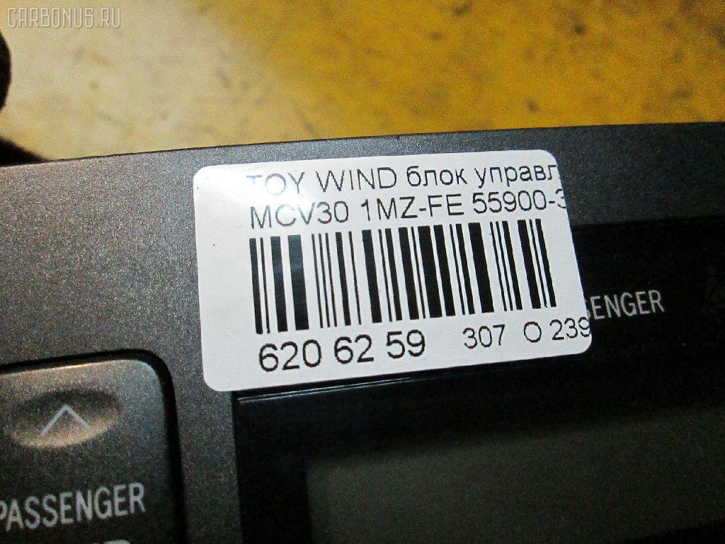 Блок управления климатконтроля TOYOTA WINDOM MCV30 1MZ-FE Фото 3