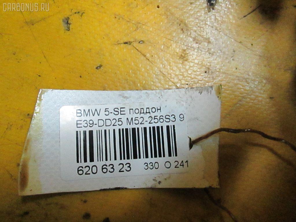 Поддон BMW 5-SERIES E39-DD42 M52-256S3 Фото 4