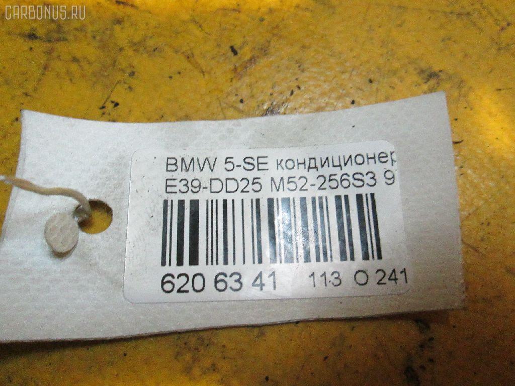 Крепление компрессора кондиционера BMW 5-SERIES E39-DD42 M52-256S3 Фото 4