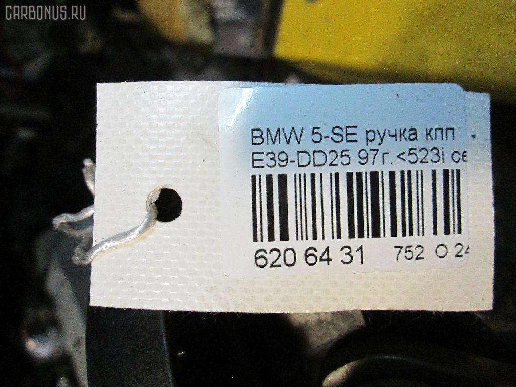 Ручка КПП BMW 5-SERIES E39-DD42 M52-256S3 Фото 4