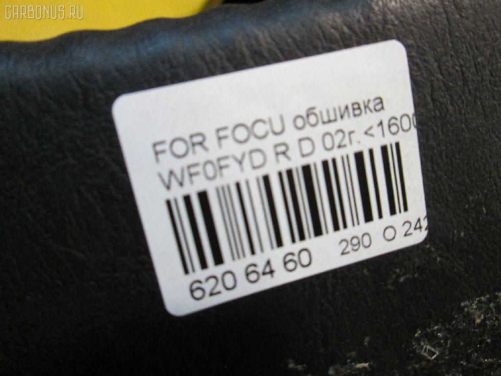 Обшивка багажника FORD FOCUS WF0FYD Фото 3
