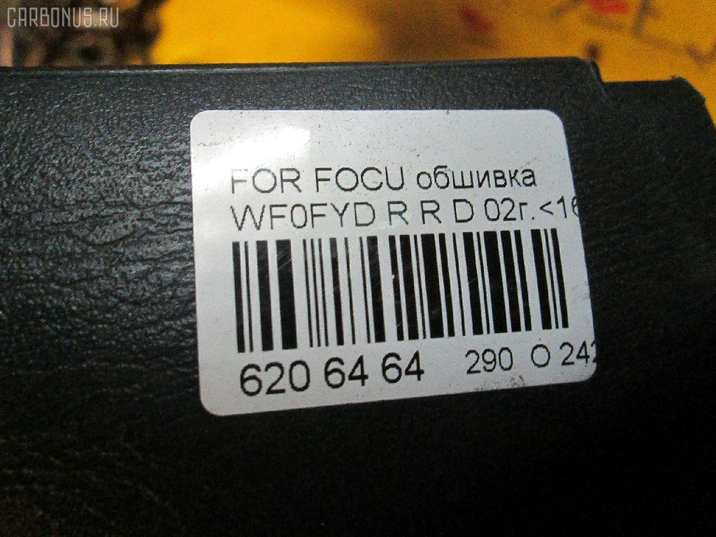 Обшивка салона FORD FOCUS WF0FYD Фото 3