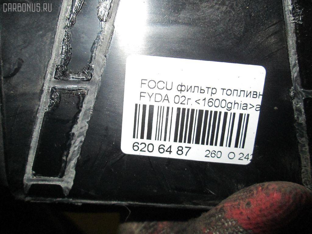 Фильтр угольный FORD FOCUS WF0FYD FYDA Фото 4