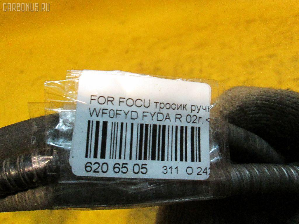Тросик ручного тормоза FORD FOCUS WF0FYD FYDA.  Фото 2.