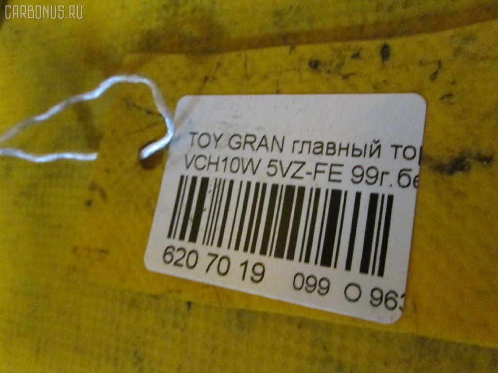 Главный тормозной цилиндр TOYOTA GRAND HIACE VCH10W 5VZ-FE Фото 3