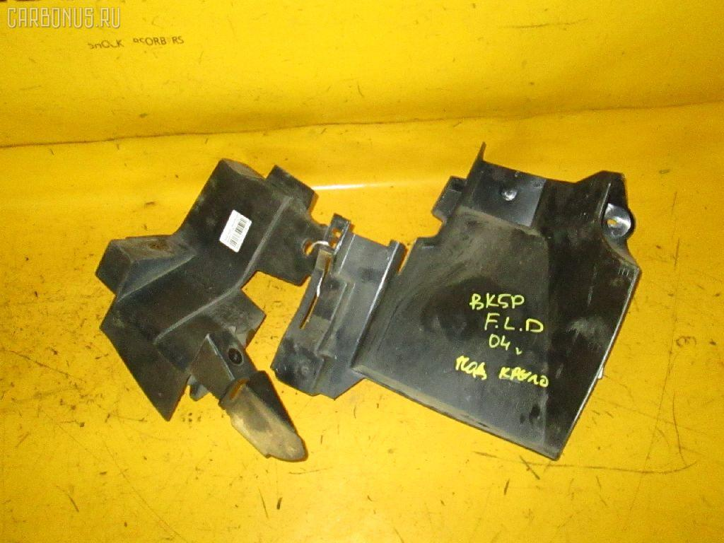 Защита двигателя MAZDA AXELA SPORT BK5P ZY-VE Фото 1
