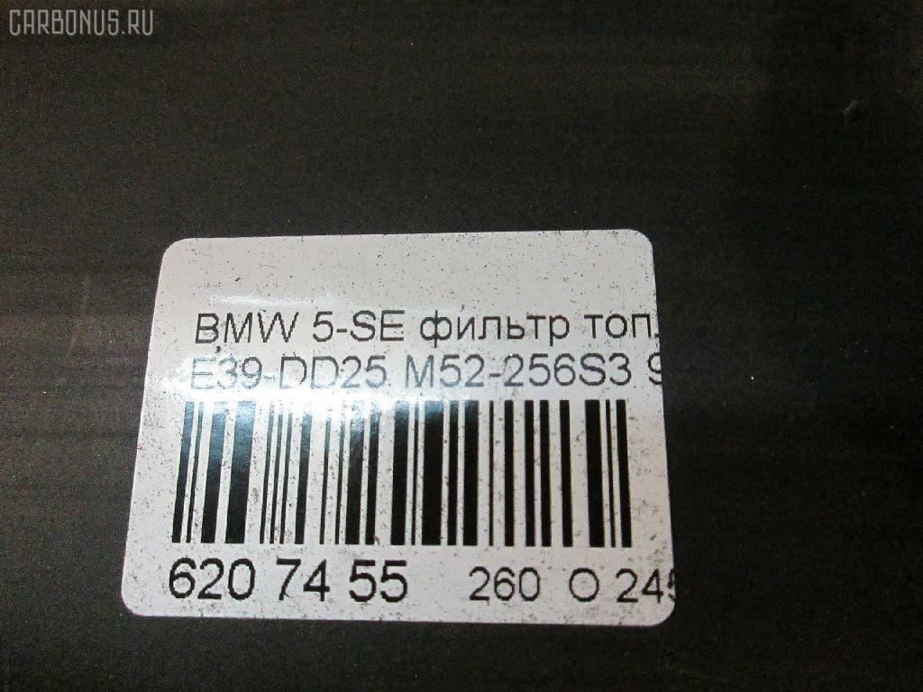 Фильтр угольный BMW 5-SERIES E39-DD42 M52-256S3 Фото 3