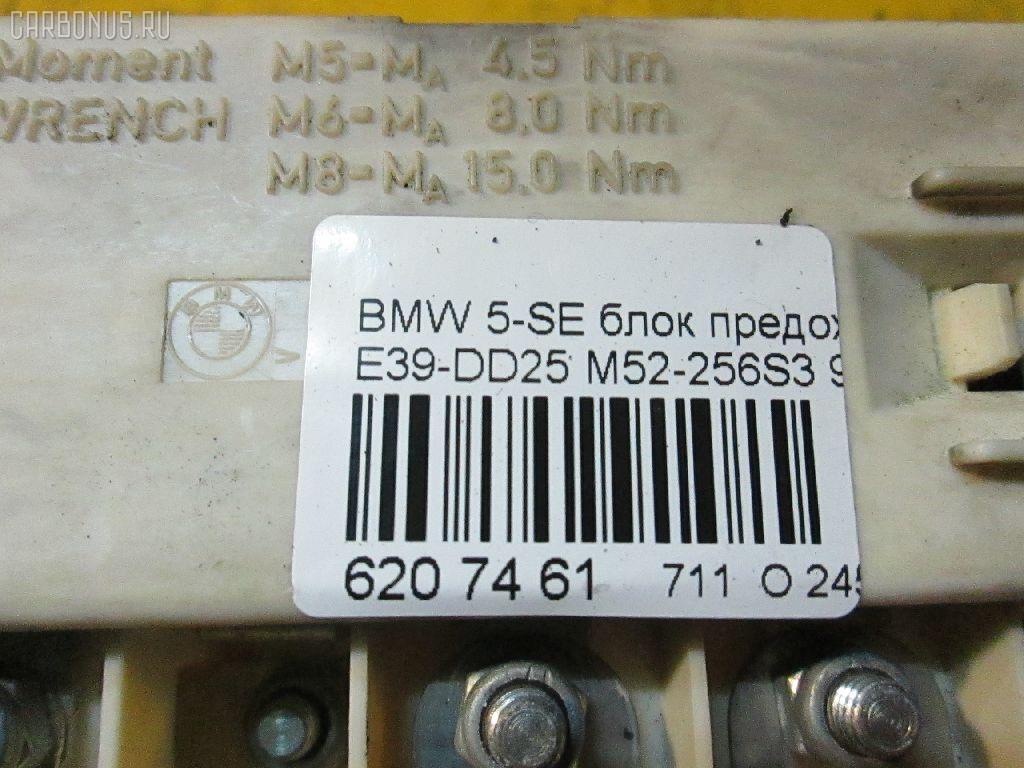 Блок предохранителей BMW 5-SERIES E39-DD25 M52-256S3.