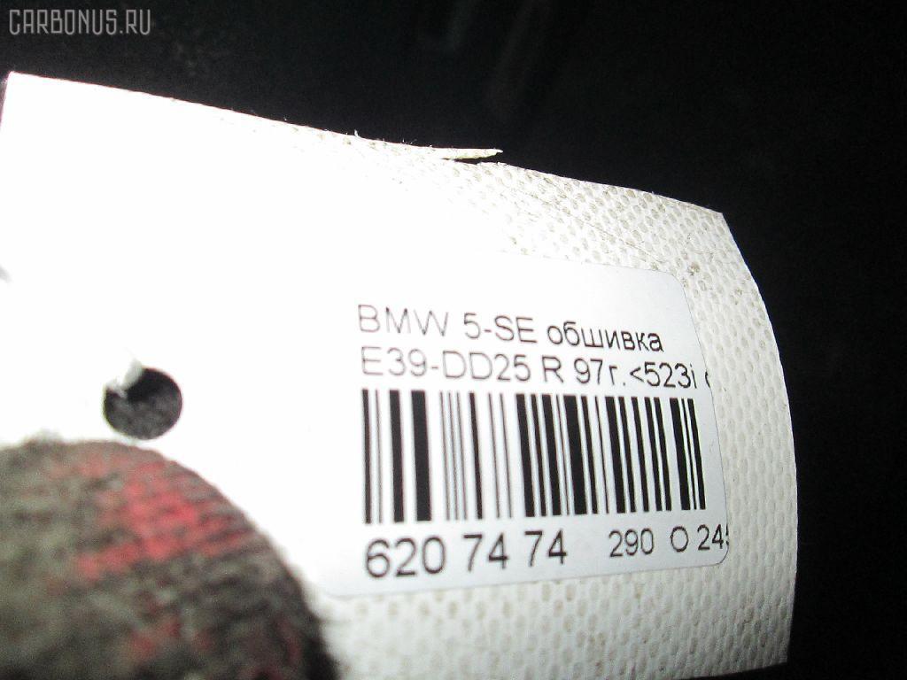 Обшивка салона BMW 5-SERIES E39-DD42 Фото 3