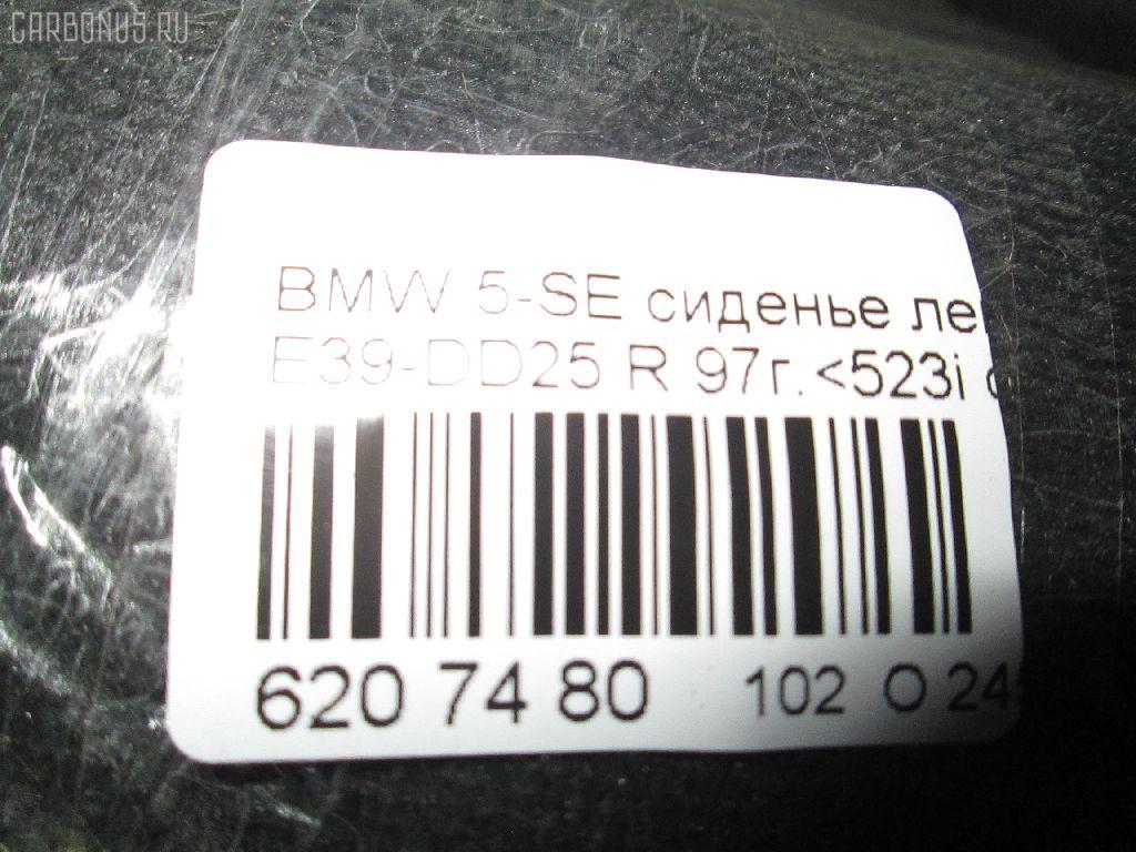 Сиденье легк BMW 5-SERIES E39-DD42 Фото 3