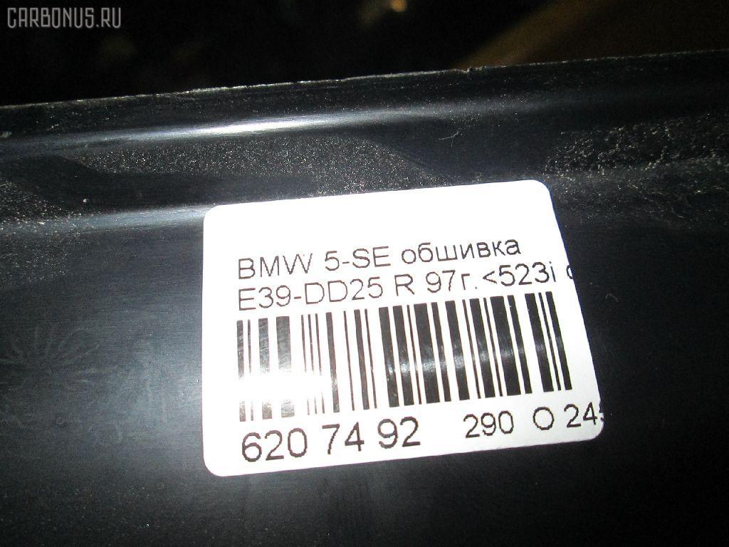 Обшивка багажника BMW 5-SERIES E39-DD42 Фото 3