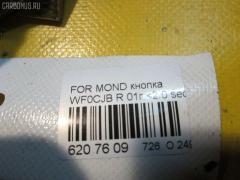 Замок двери Ford Mondeo iii WF0CJB Фото 3