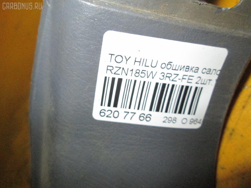 Обшивка салона TOYOTA HILUX SURF RZN185W Фото 3