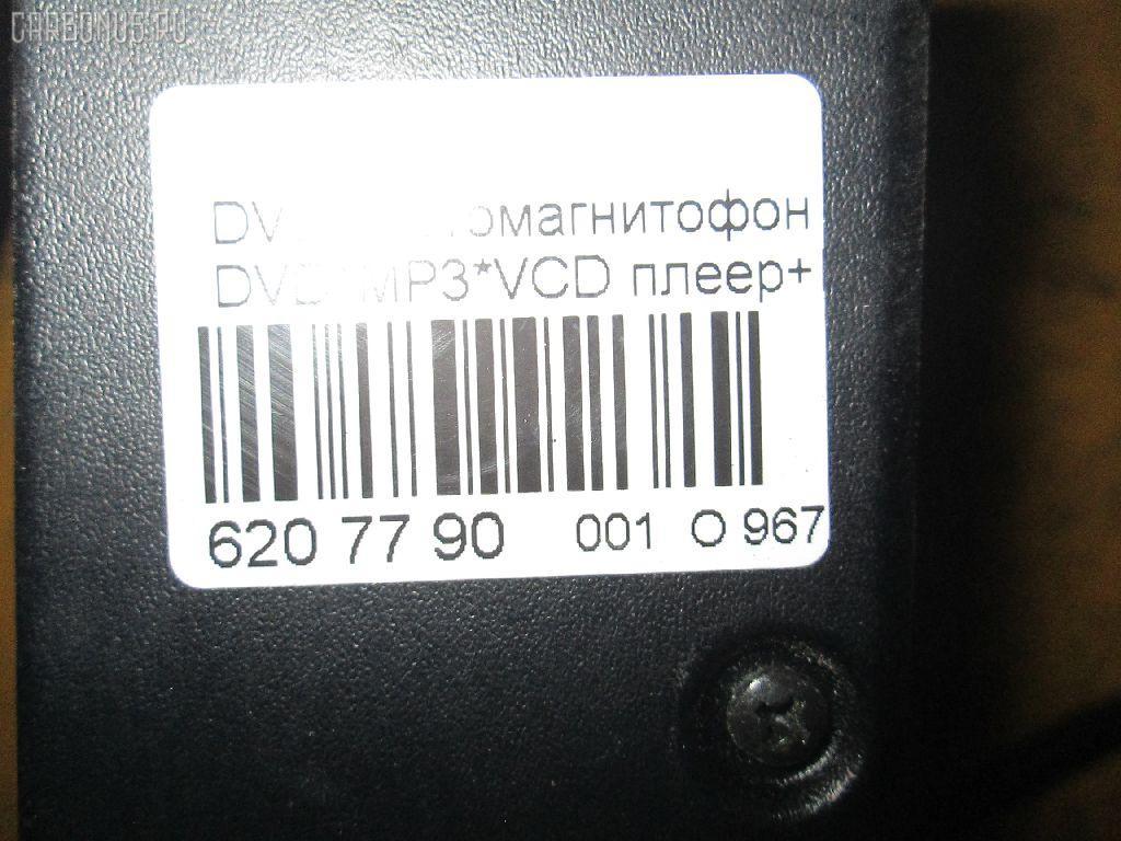 Автомагнитофон DVD90SCJ Фото 3