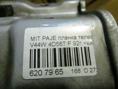 Планка телевизора Mitsubishi Pajero V44W 4D56T Фото 3