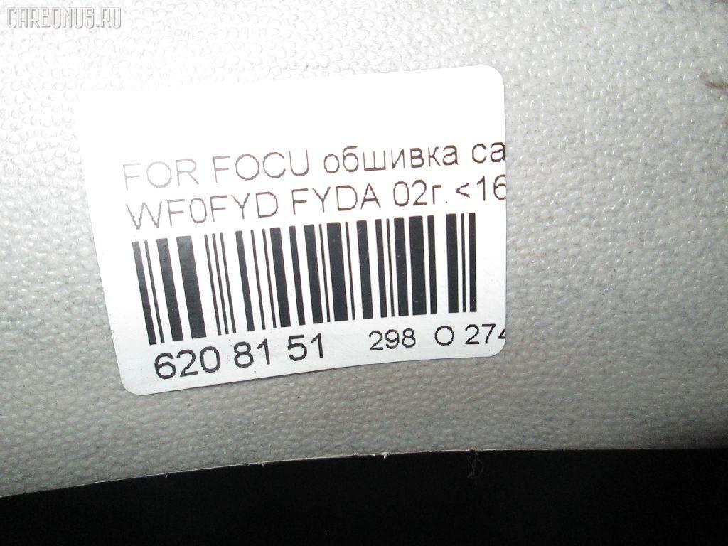 Обшивка салона FORD FOCUS WF0FYD FYDA Фото 3