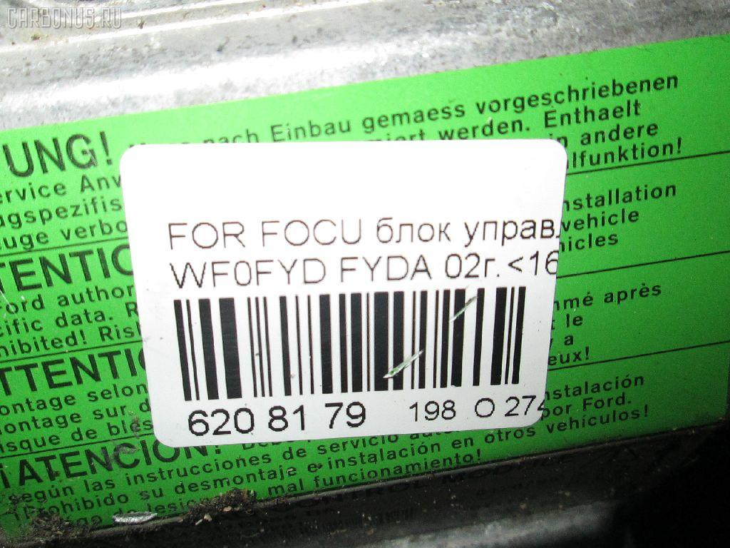 Блок управления air bag FORD FOCUS WF0FYD Фото 3