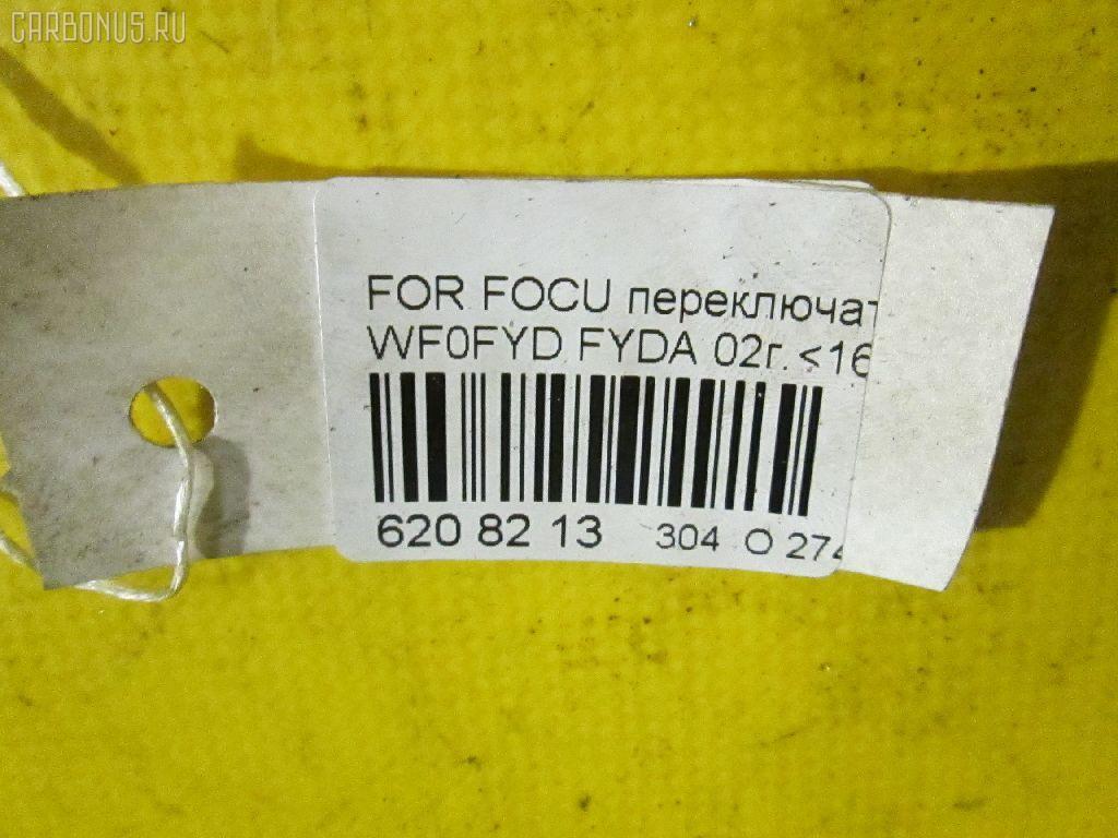 Переключатель света фар FORD FOCUS WF0FYD FYDA Фото 3