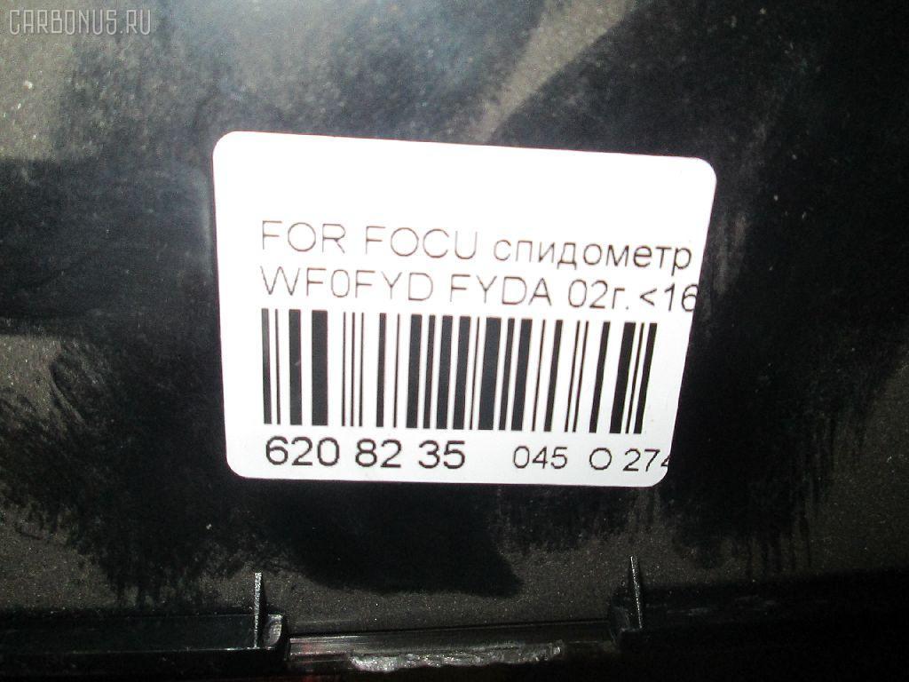 Спидометр FORD FOCUS WF0FYD FYDA Фото 3