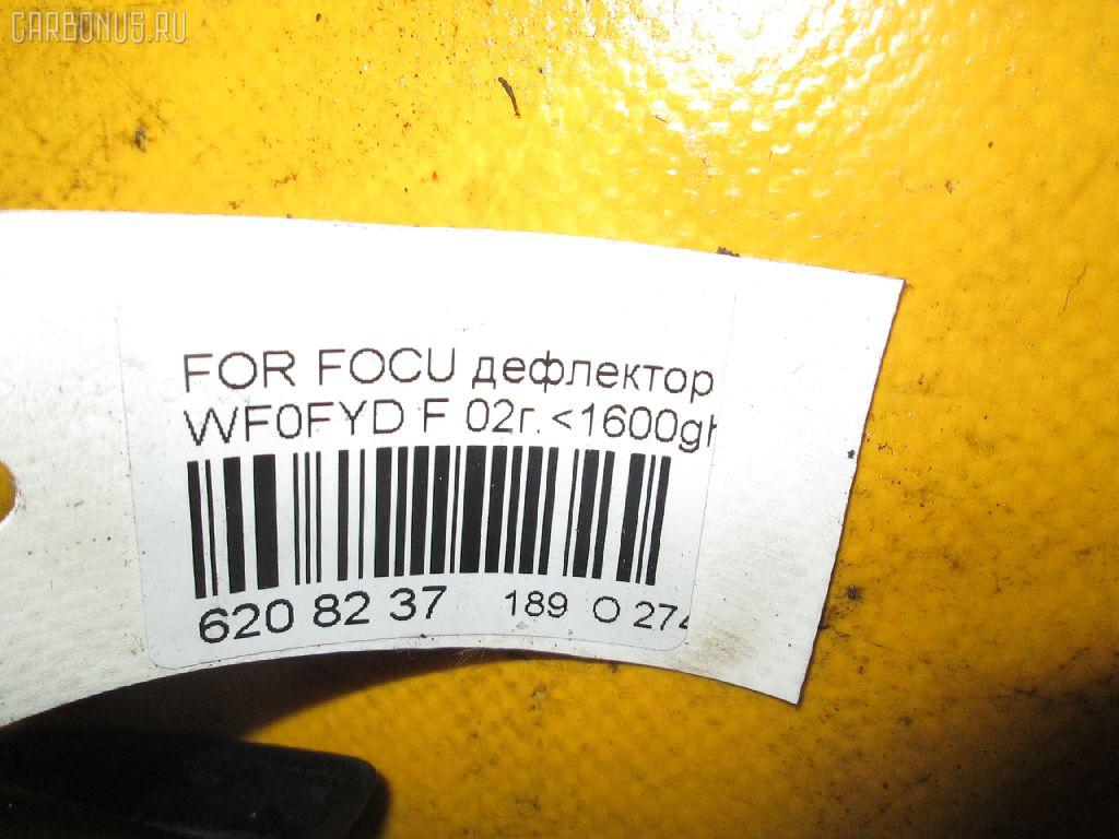 Дефлектор FORD FOCUS WF0FYD Фото 3