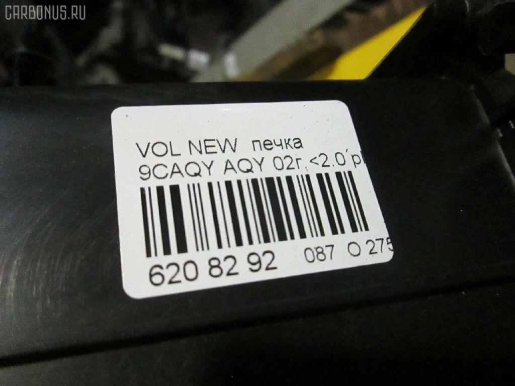 Печка VOLKSWAGEN NEW BEETLE 9CAQY AQY Фото 6